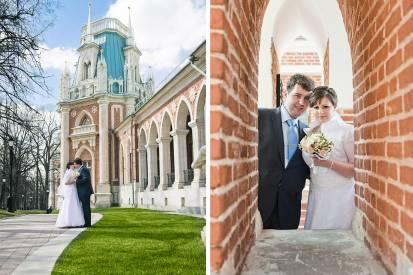 свадебная фотографий в царицыно