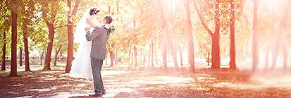 Свадебная фотосъемка – Вадим и Мария