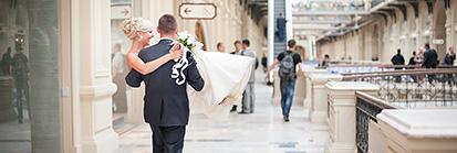 Свадебные фотографии – Зоя и Павел